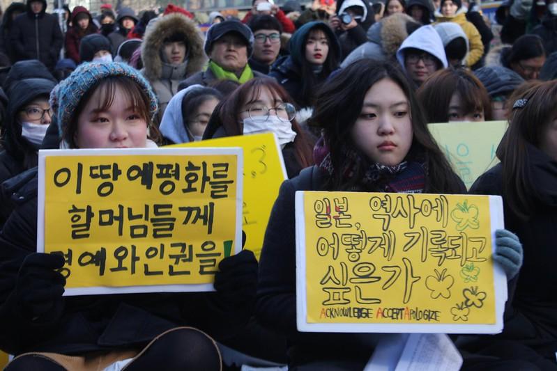 20180124_수요시위 (16)