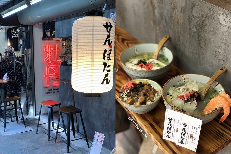 台南美食小吃 隱身在東菜市場的海味,魯肉香。「鮮牡丹」 食尚玩家推薦 