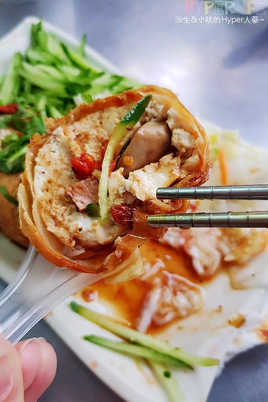 一品香臭豆腐,台中太平小吃,台中太平美食,台中美食,太平小吃,太平必吃,太平美食,平價小吃,茶品心坊 @強生與小吠的Hyper人蔘~