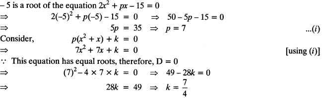 Quadratic Equations Chapter Wise Important Questions Class 10 Mathematics 63