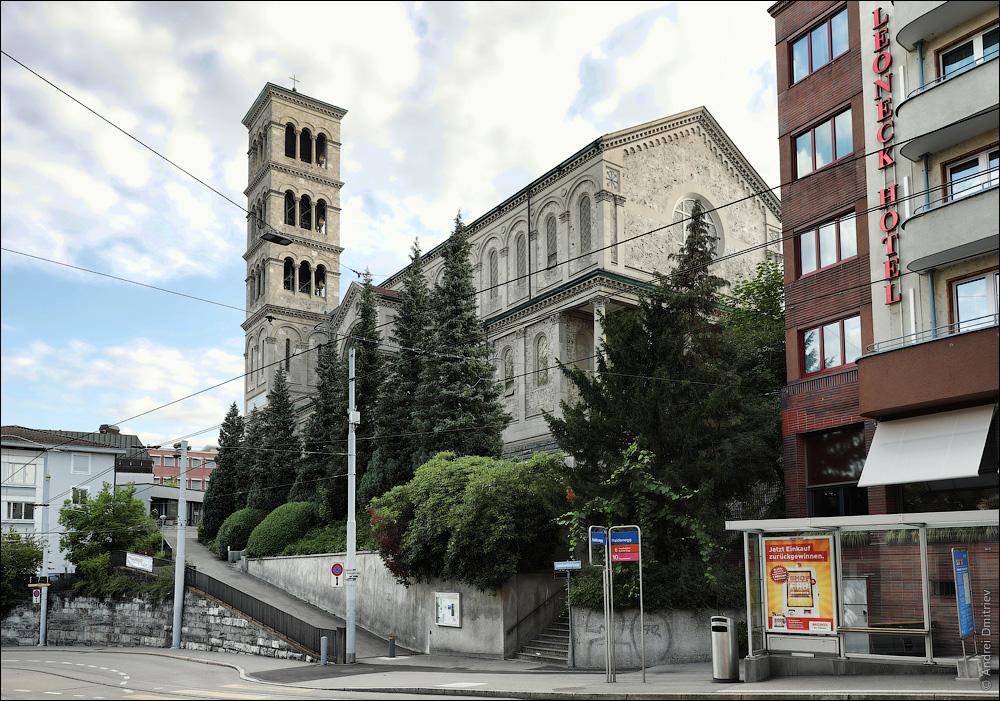 Церковь Богоматери, Цюрих, Швейцария