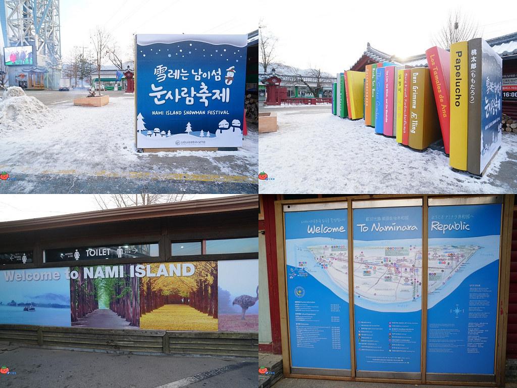 雪景南怡島 冬季戀歌 破冰船