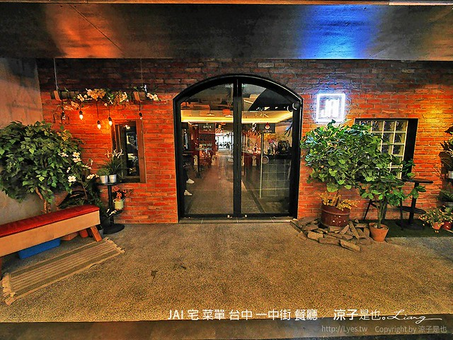 JAI 宅 菜單 台中 一中街 餐廳 61