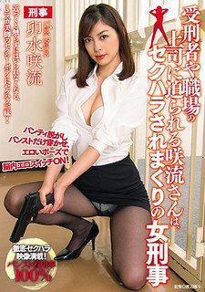TAAK-018 Mr. Sakamasu Who Is Pressed By Inmates And Bosses At The Workplace, Sexually Harassed Female Detective Flow