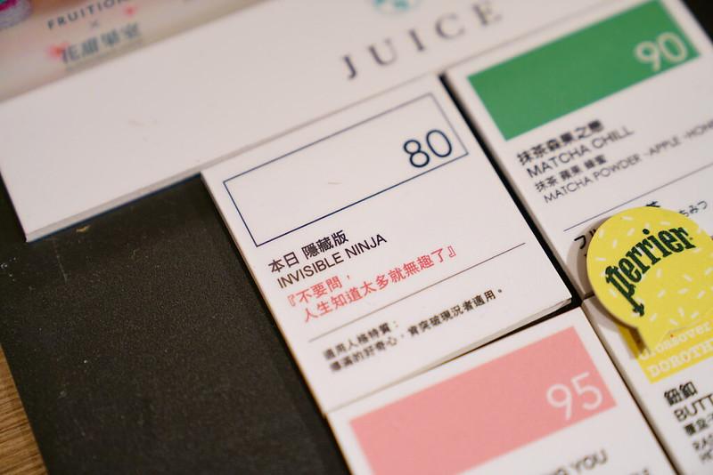 花甜果室 (4)