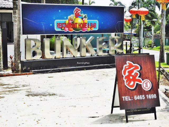 Restaurant HOME Bunker Signage