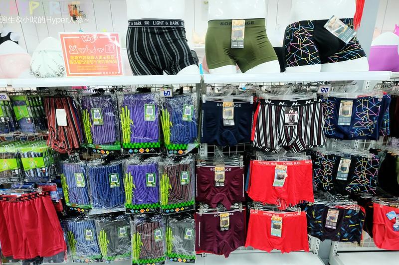 WOBO 襪寶棉織用品暢貨中心 (11)