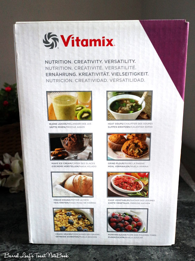 Vitamix 食物調理機小溼杯 vitamix32-oz-container (1)