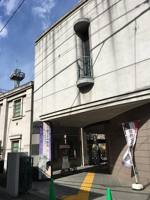 Photo:台東区立書道博物館 By yuki_alm_misa