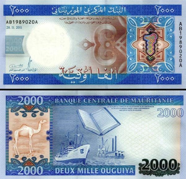 2000 Ouguiya Mauritánia 2011, P20