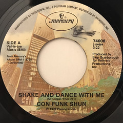 CON FUNK SHUN:SHAKE AND DANCE WITH ME(LABEL SIDE-A)