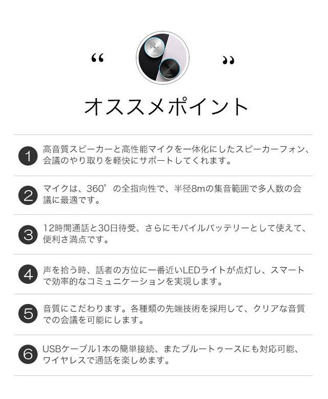eMeet スピーカーフォン Bluetoothスピーカー レビュー (5)