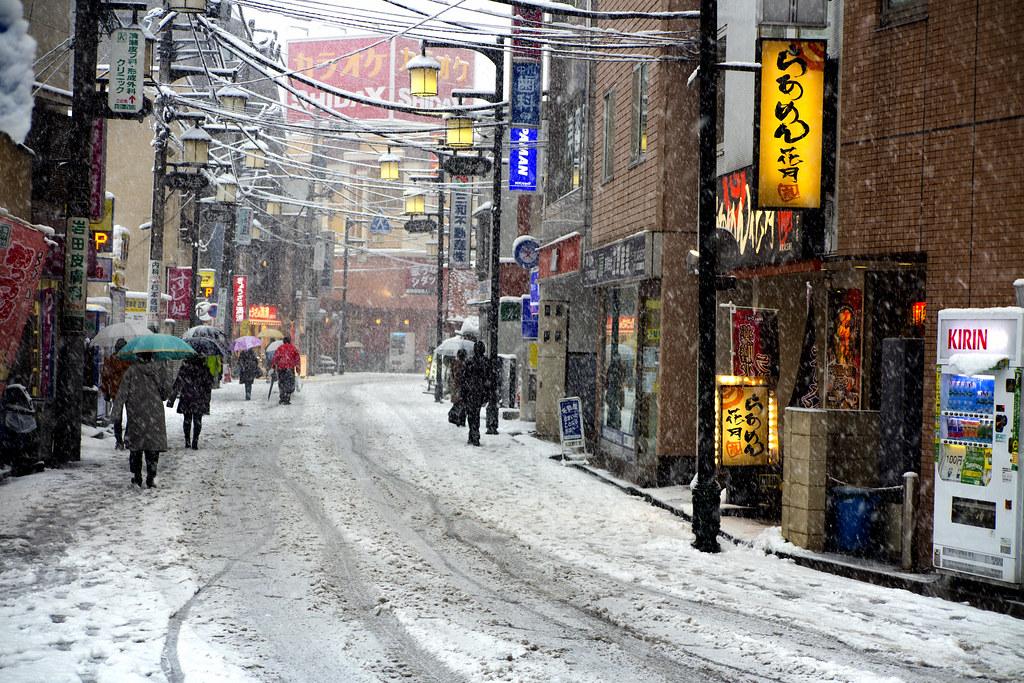 Heavy Snow In Tokyo 3