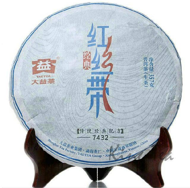 2014 DaYi  7432 Red Ribbon Cake 357g  Puerh   Raw Tea Sheng Cha