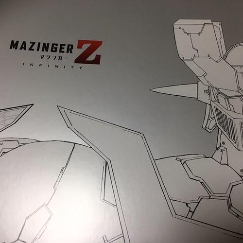 Mazinger Z Infinity Debut in Japan