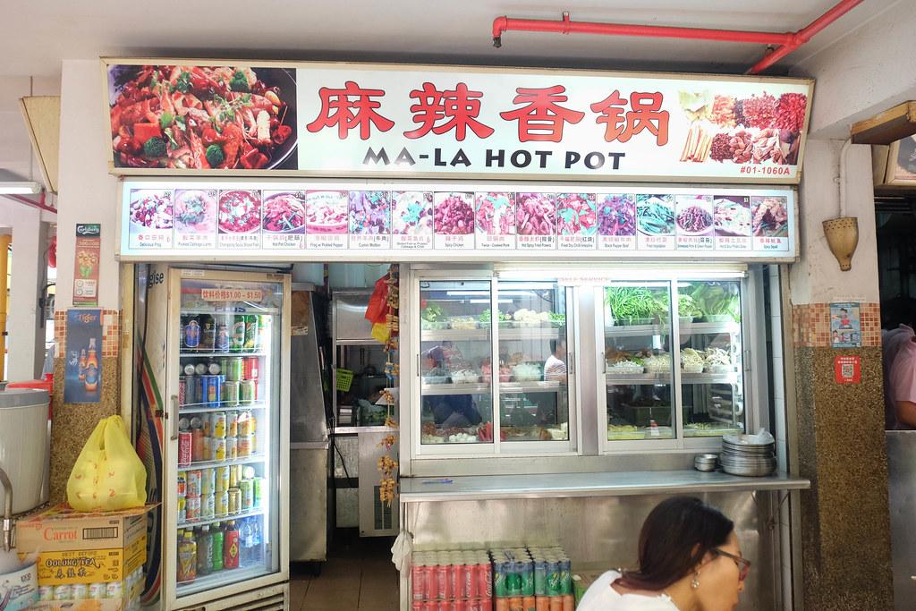 nameless ppls park mala stall front