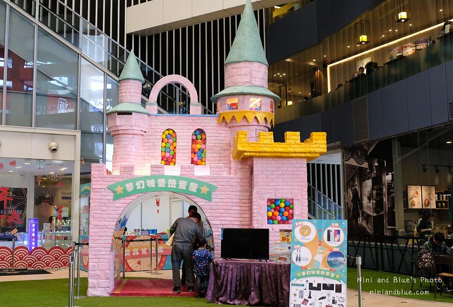 夢幻城堡扭蛋屋04