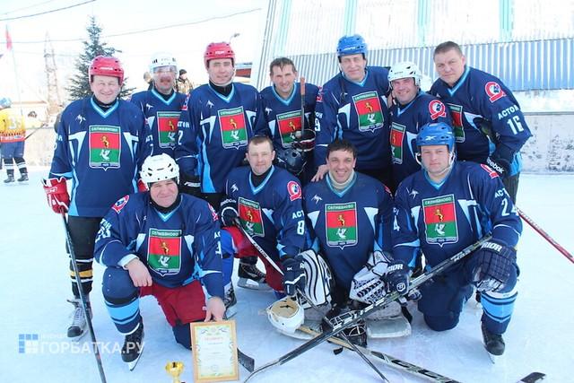 Хоккей памяти Владимира Ручкина