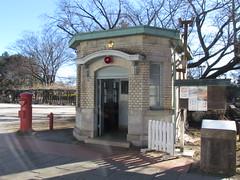 Mansei-bashi Police Box