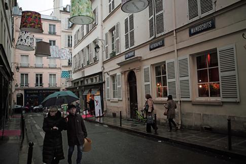 18a20 Rue de Seine Día de lluvia_0015 variante Uti 485