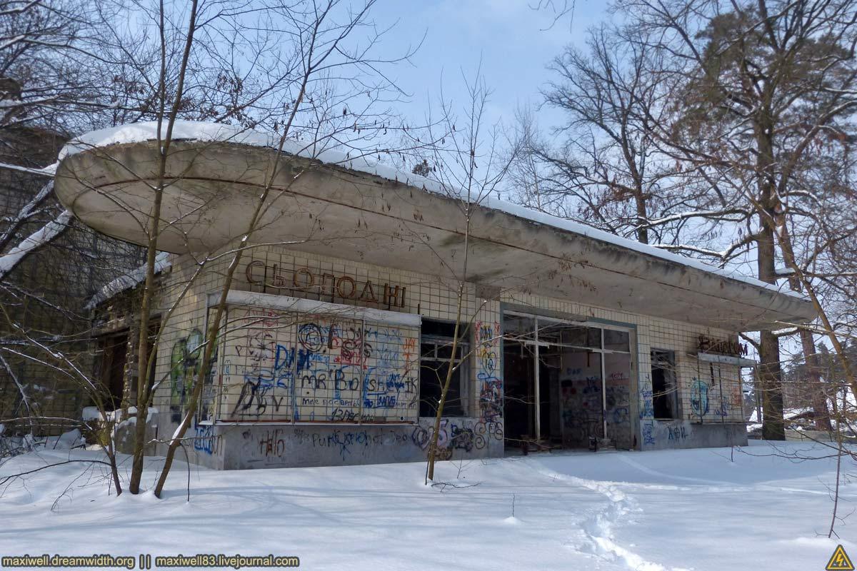 Закинутий кінотеатр «Барвінок»