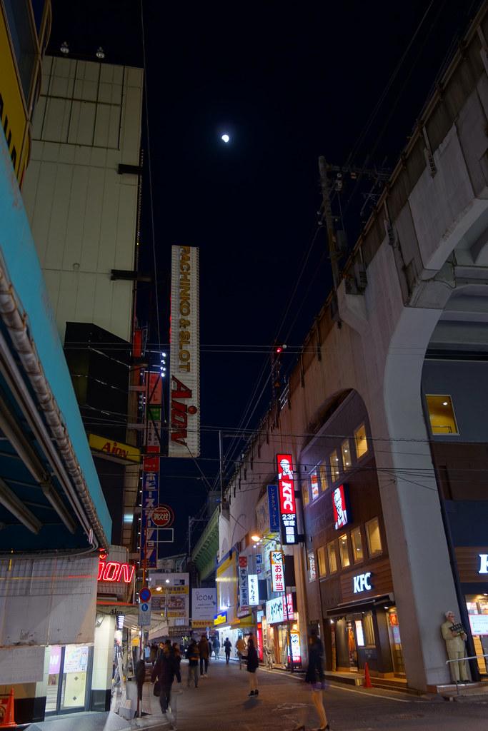 Super Blue Blood Moon. Akihabara, Tokyo