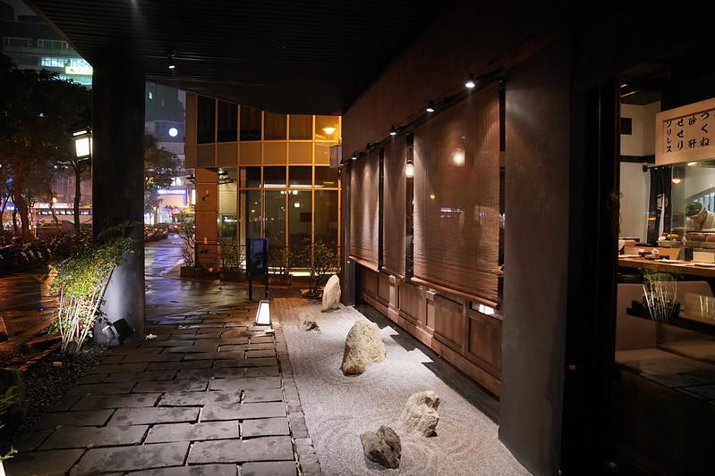 東京田町鳥心 (48)