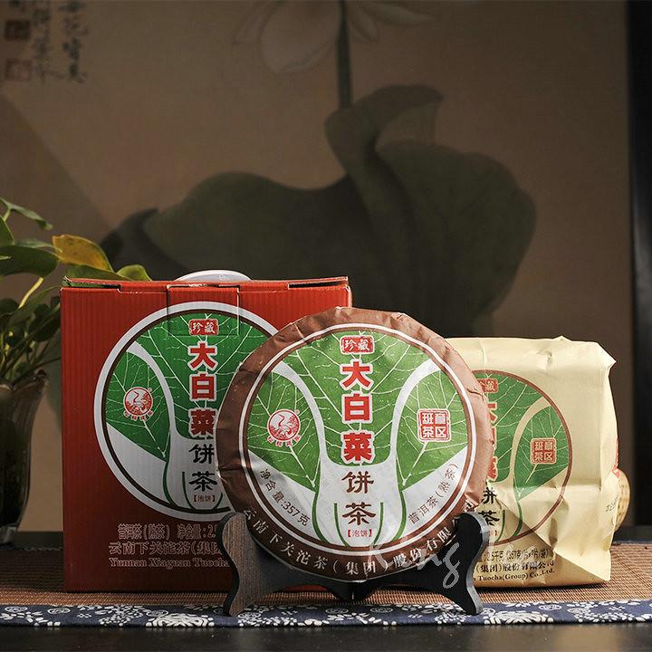 2015 XiaGuan DaBaiCai Big Cabbage Cake 357g   YunNan        Puerh Ripe Tea Shou Cha