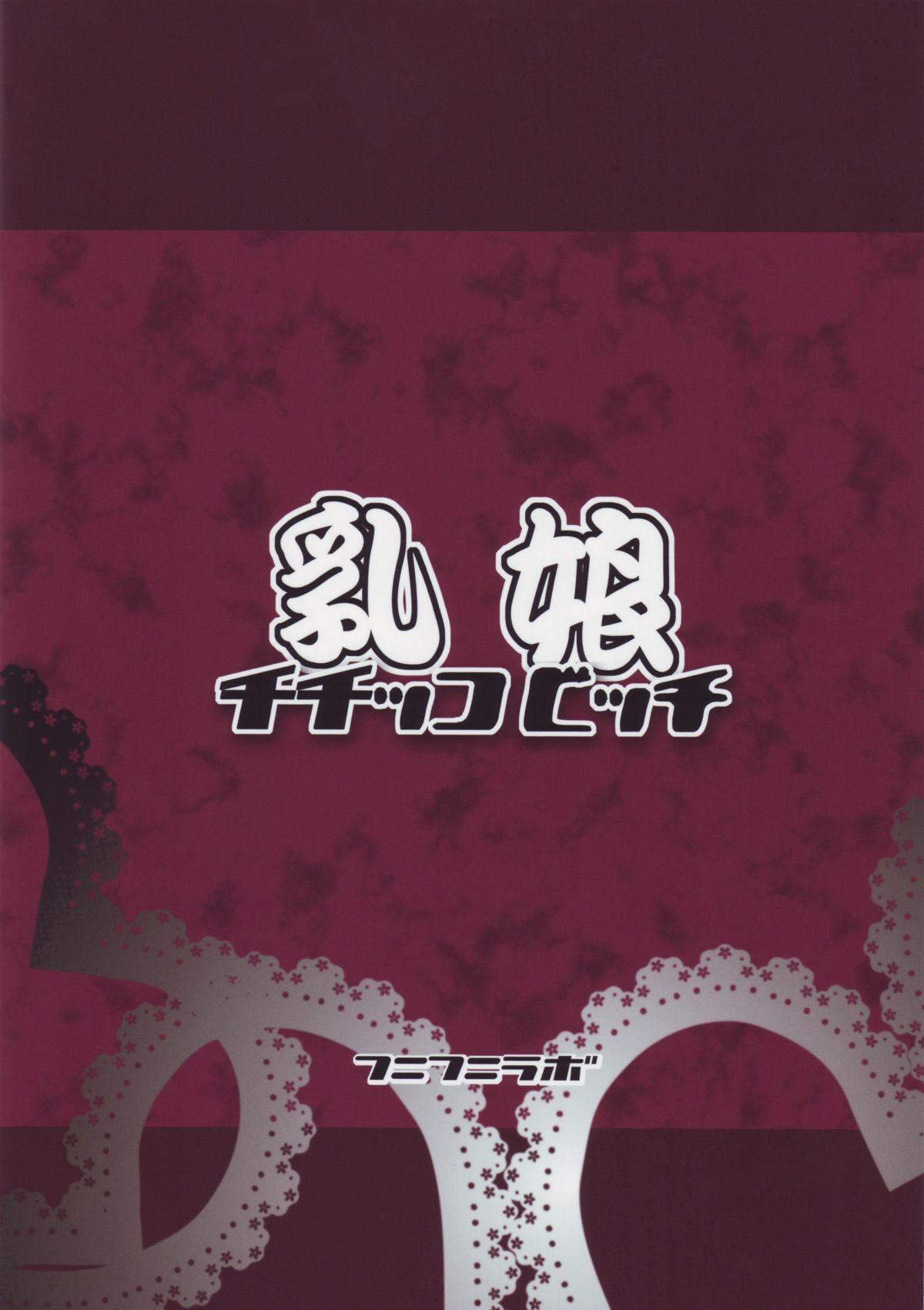 HentaiVN.net - Ảnh 27 - Chichikko Bitch 1 (Fairy Tail) - Oneshot