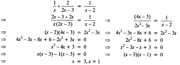 Quadratic Equations Chapter Wise Important Questions Class 10 Mathematics 16a