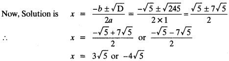 Quadratic Equations Chapter Wise Important Questions Class 10 Mathematics 115a