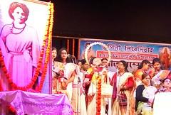 Matri Sammelan at Raiganj, Bengal
