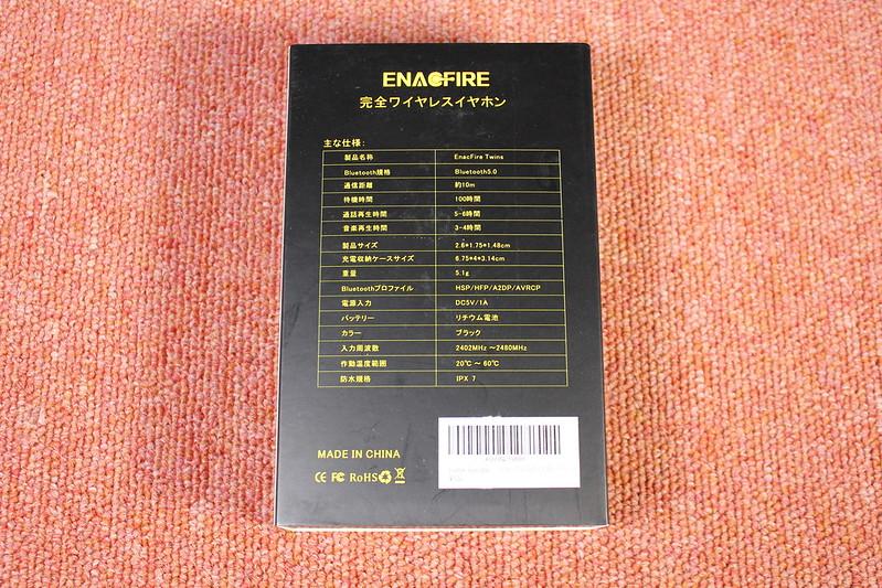 EnacFire Twins Bluetooth 5.0 完全ワイヤレスイヤホン 開封レビュー (3)