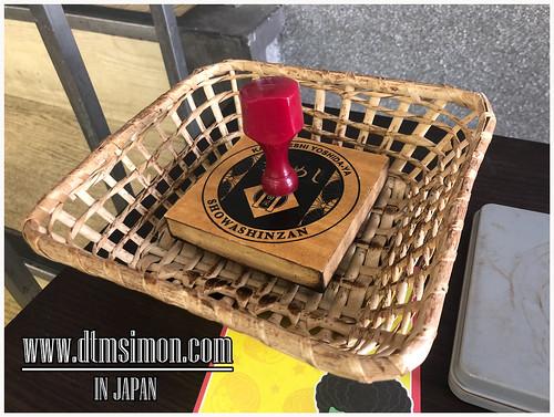 吉田屋釜飯