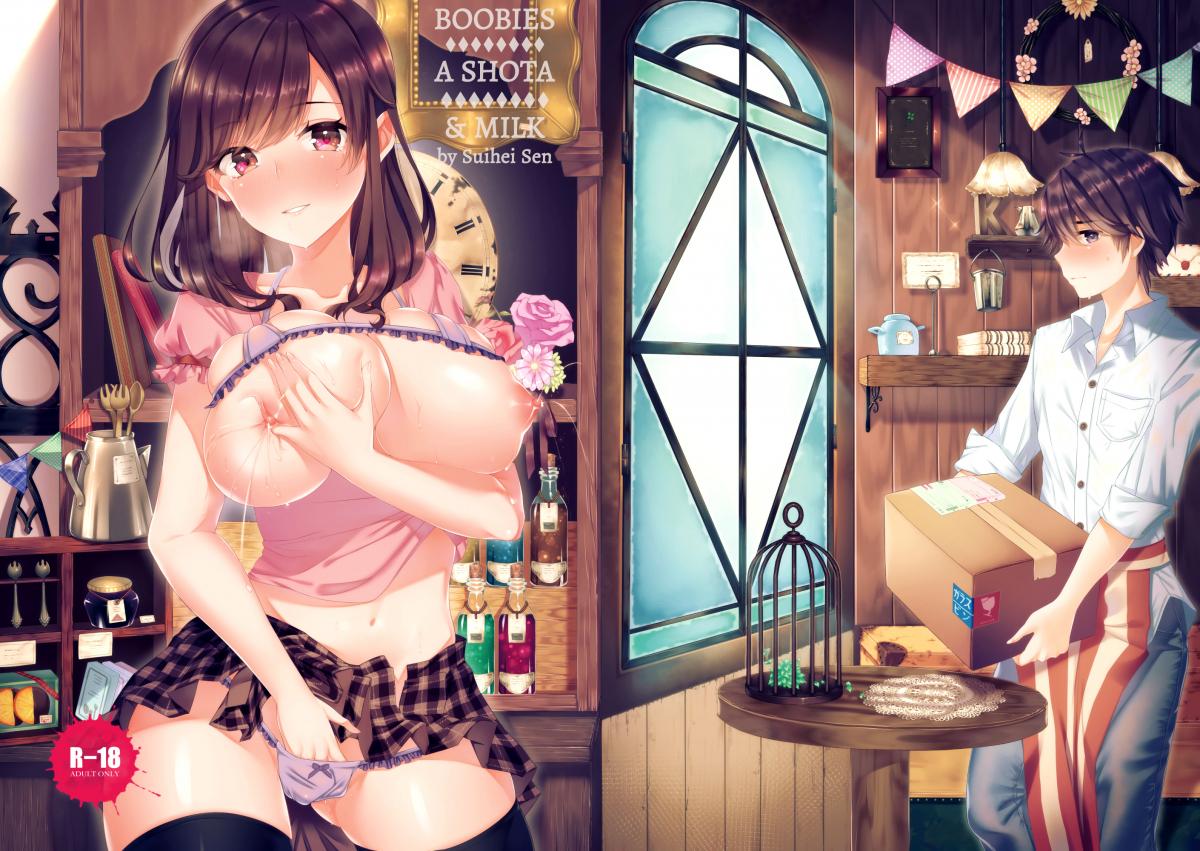 HentaiVN.net - Ảnh 2 - Pai Shota Milk - Boobies, a Shota & Milk; パイショタみるく - Oneshot