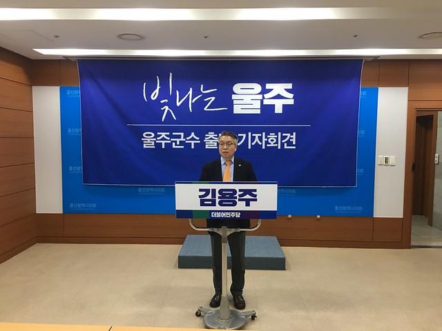 김용주변호사