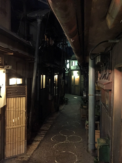 Old Yokohama alley