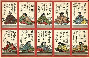 uta-karuta-example_from_ebay_listing