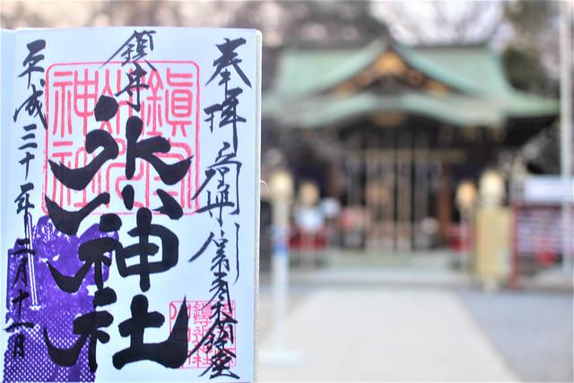 chinjuhikawa-gosyuin02010