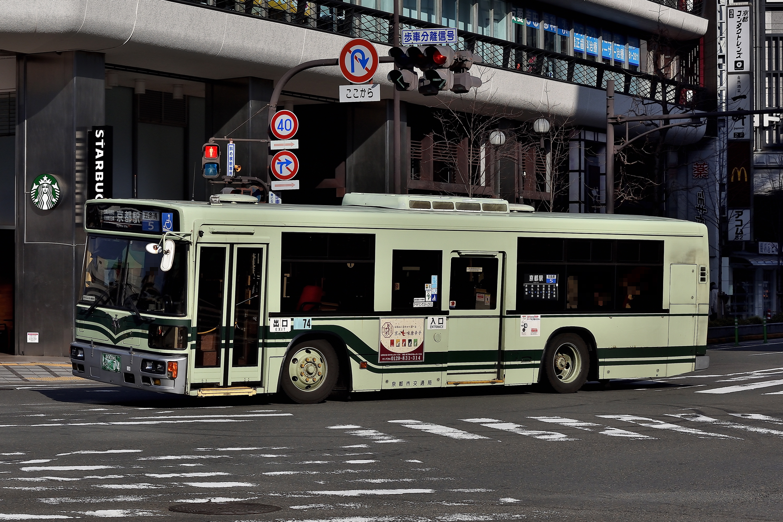 Kyotoshi_74
