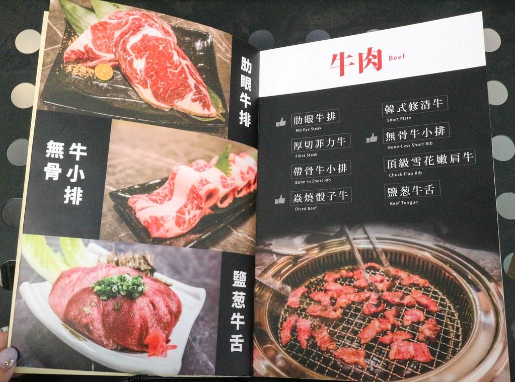 原月日式頂級帝王蟹燒烤吃到飽 (3)
