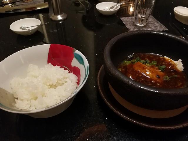 <p>g-1)あんかけご飯</p>