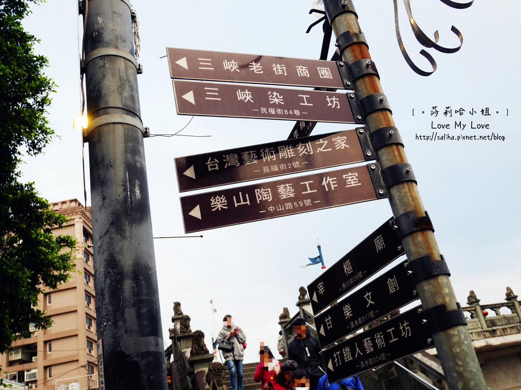 新北一日遊景點推薦三峽老街小吃 (7)