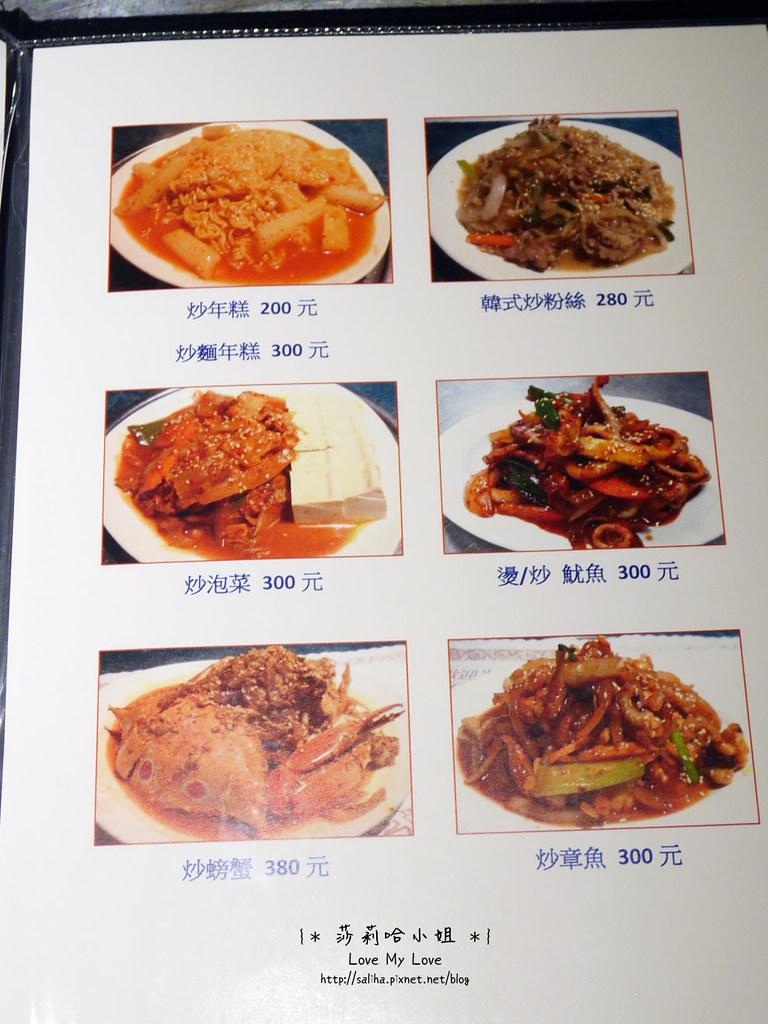 台北松山區韓國料理餐廳漢陽館菜單menu價位訂位價格 (2)