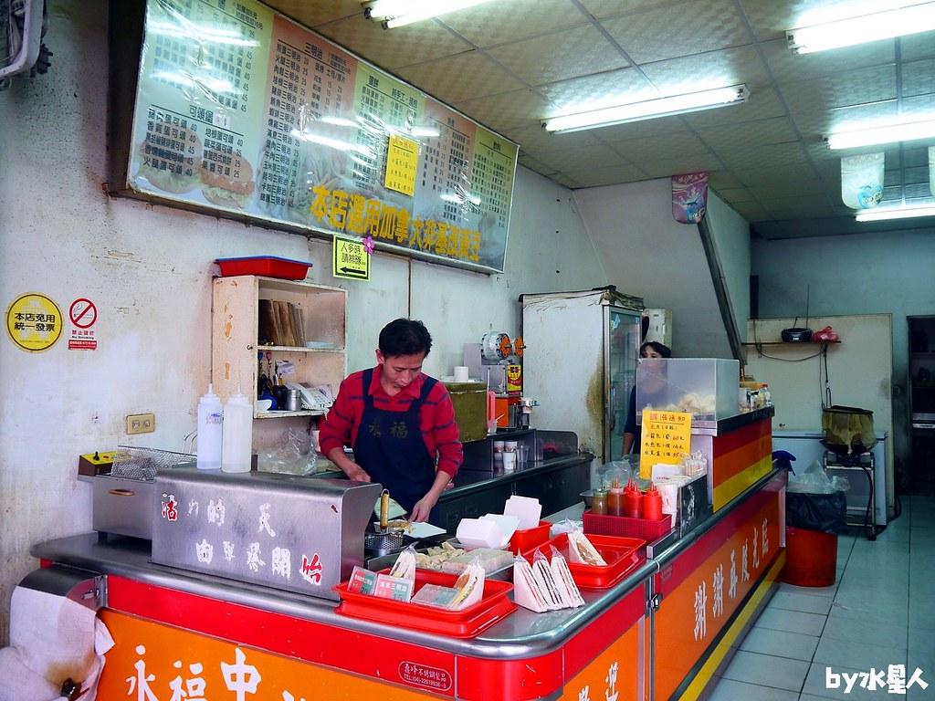 39738155751 7111b8b127 b - 永福早餐|台中西屯早點店,在地人推薦平價多選擇,小籠包、水煎包必點