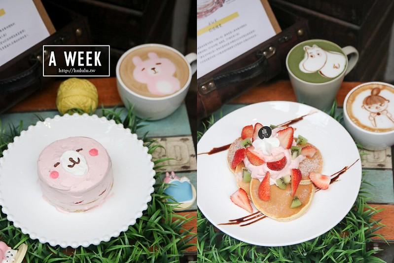 台南美食早午餐 「A week」寒假限定造型煎餅,可愛兔兔來報到~粉嫩嫩融化你心啊~~ 台南火車站 