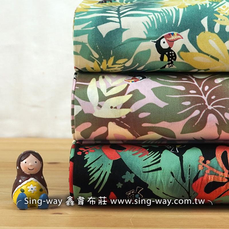 森林大嘴鳥 夏日棕梠葉 夏威宜扶桑花 手工藝DIy拼布布料 CA450719