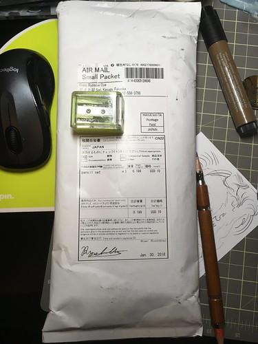 Mitsubishi Uni 2B pencils from Japan