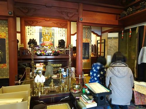 トイレの神様・安養院(烏枢沙摩明王さまのお札 トイレの浄化 下半身の病気