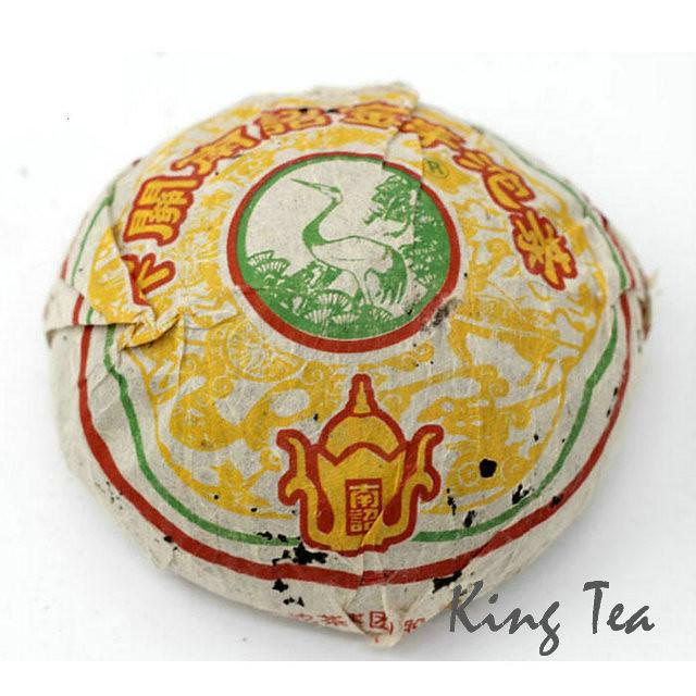 2004 XiaGuan FTNanZhaoTuo Cha  200g YunNan Puerh Raw Tea Sheng Cha